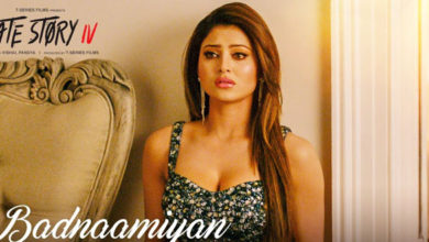 Photo of Hate Story IV Video Song – Badnaamiyan