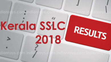 Photo of Kerala SSLC Result 2018