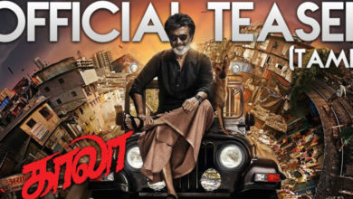 Photo of Rajinikanth's Kaala Teaser Released