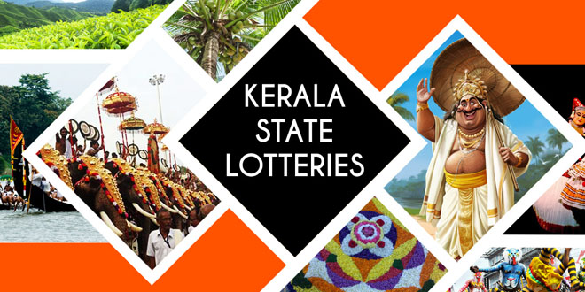 Kerala State Lotteries Results