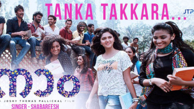 Photo of Campus Video Song from Malayalam Movie Naam – Tanka Takkara