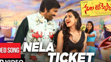 Photo of Malavika Sharma Glamorous Video Song From Nela Ticket