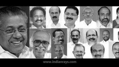 Photo of PSC Notes about 14th Kerala Ministry (Pinarayi Viajayan's)