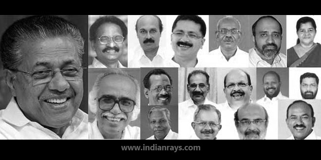 14th Kerala Ministry