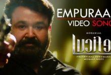 Photo of Empuraane Video Song from Lucifer
