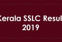 Photo of Kerala SSLC Result 2019