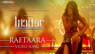 Photo of Lucifer Video Song Raftaara Released at Youtube