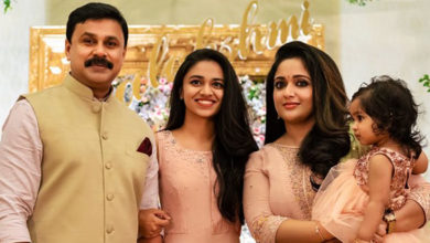 Photo of Dileep – Kavya's Daughter Mahalakshmi's Photos Goes Viral