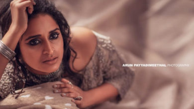 Photo of Surabhi Lakshmi Photoshoot Goes Viral