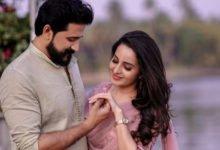 Photo of Malayalam Actress Bhama Gets Engaged