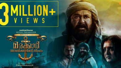 Photo of Marakkar Arabikadalinte Simham Official Trailer Released