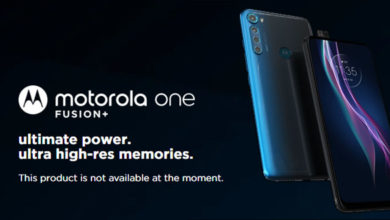 Photo of Motorola One Fusion+ Launching on June 16