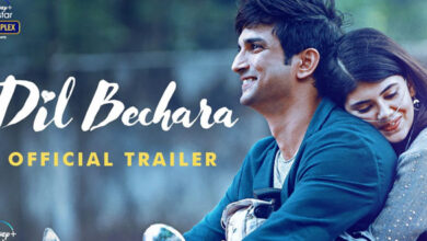 Photo of Dil Bechara Trailer Released