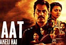 Raat Akeli Hain Movie