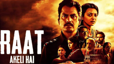 Photo of Raat Akeli Hain Movie Review